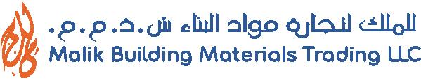 Malik Building Materials Trading LLC